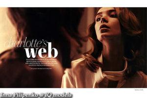 Inna Pilipenko for L'Officiel, Nov 2011
