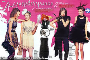 Irina Shnitman for Liza Girl Russia