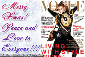 Marina Linchuk for Vogue Nippon, Jan 2012