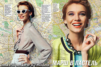 Inna Pilipenko for Glamour Russia, March 2012