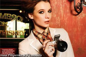 Inna Pilipenko for Scene, Dec 2011