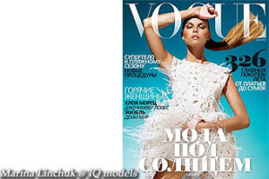 Marina Linchuk cover for Vogue Russia, May 2012