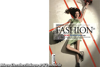 Maya Derzhevitskaya cover for Ppaper Fashion