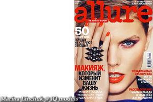 Marina Linchuk cover for Allure Russia, Oct 2012