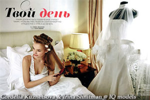 Cordelia Kuznetsova & Irina Shnitman for Brides