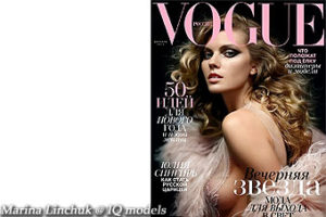 Maryna Linchuk cover for Russian Vogue, Dec 2013