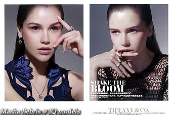 Masha Bebris for Nu You Jewellery, April 2014