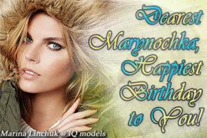 Marina Linchuk catalogue for Blanco F/W 2014