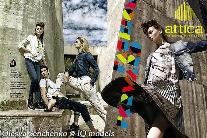 Olesya Senchenko for Attica catalogue