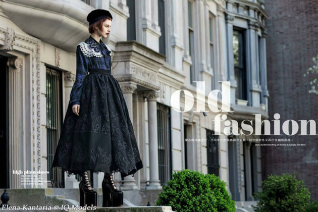 Elena Kantaria for Cosmopolitan Hong Kong, September 2016