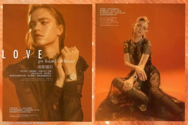 Mayya Derzhevitskaya for Elle Taiwan