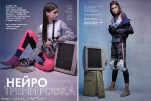 Sonya Goldberg for Elle Girl Russia, April 2019
