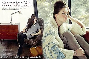 Masha Bebris for Luxury magazine, Korea