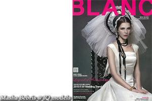 Masha Bebris cover for Blanc Magazine Korea