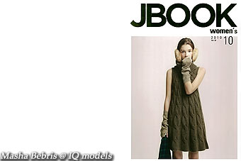 Masha Bebris cover for JBOOK Korea