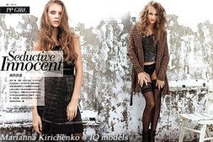 Marianna Kirichenko for Ppaper magazine, Taiwan
