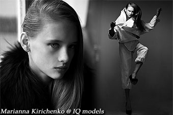 Marianna Kirichenko 1st test @ Women Paris