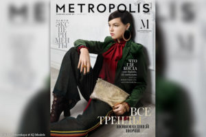Lida Yamborskaya cover for Metropolis Magazine