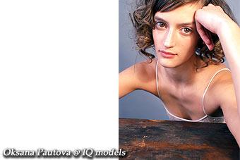 Oksana Pautova first test shootings in Moscow