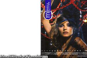 Irina Nikituk Cover Page of Menu, October '04