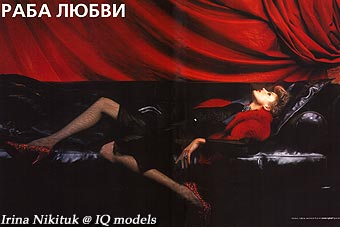 Irina Nikituk for Menu, October '04