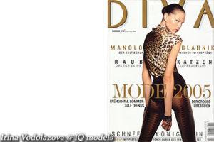 Irina Vodolazova Cover Page of Diva, Austria
