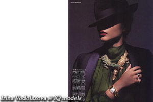 Irina Vodolazova for Vogue Nippon