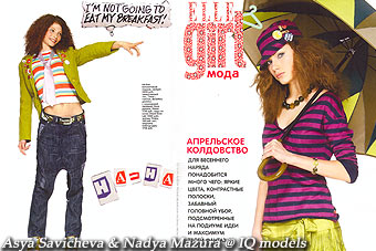Asya Savicheva &Nadya Mazura for Elle girl, Apr'06