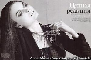 Anna-Maria Urajevskaya for Harper's Bazaar, Jul'06
