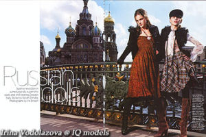 Irina Vodolazova for Marie Claire UK, Dec'05