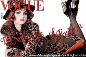 Anna-Maria Urajevskaya Cover for Vogue Italia