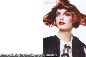 Anna-Maria Urajevskaya for Vogue Italia July'06