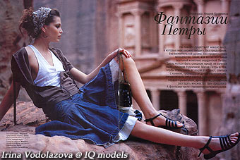Irina Vodolazova for Cosmopolitan Shopping, Apr'06