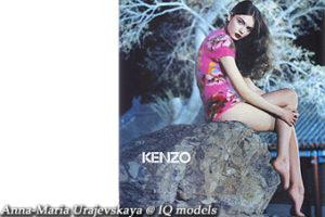 Anna-Maria Urajevskaya for Kenzo F/W Campaign