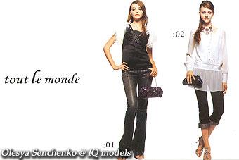 Olesya Senchenko for Tout Le Mond Catalogue