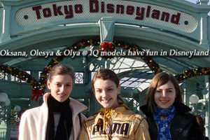Olya, Olesya, Oksana have fun in Disneyland!