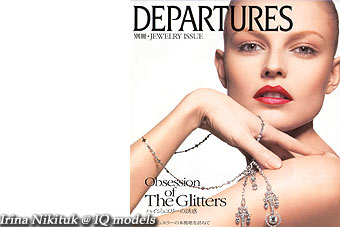 Irina Nikituk Cover for Departures, Nov 2006