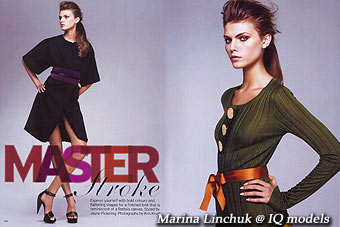 Marina Linchuk For Marie Claire UK, Apr'06