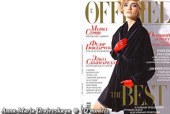 Anna-Maria Urajevskaya Cover for L'Officiel, Sep'06