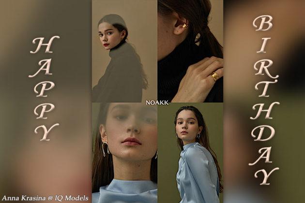 Anna Krasina for Noakk Lookbook