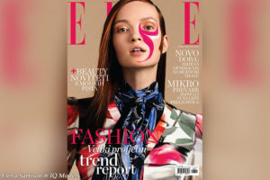 Elena Sartison cover for ELLE Hrvatska, March 2020