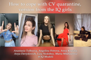 How to cope with CV quarantine, from the IQ girls