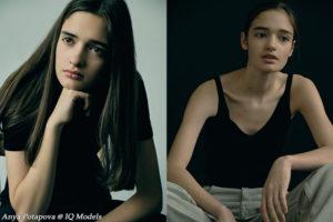 Anya Potapova by Maksim Blinov